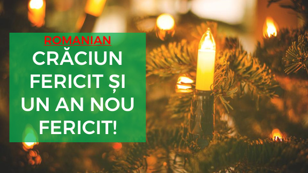 Myngle blog blog archive how to say merry christmas and happy new merry christmas and happy new year in romanian m4hsunfo